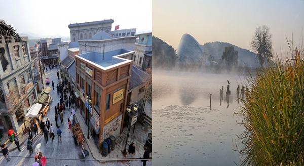 논산 선샤인랜드와 서천 국립생태원의 모습(충남도청 제공)